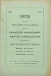 1947 Minutes of the Ebenezer Missionary Baptist Association by Ebenezer Missionary Baptist Association