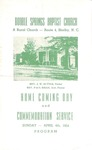 1954 - Double Springs Baptist Church Home Coming Day