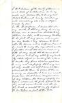 Will & Testament - W. P . Andrews (Handwritten) by Unknown