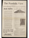 1981: Second Hamrick Hall Fire