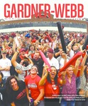 Gardner-Webb, The Magazine 2017, Fall (Volume 52) by Noel T. Manning