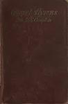 Gospel Hymns nos. 1 to 6